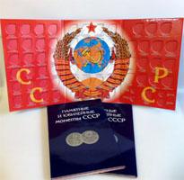 Альбом для СССР